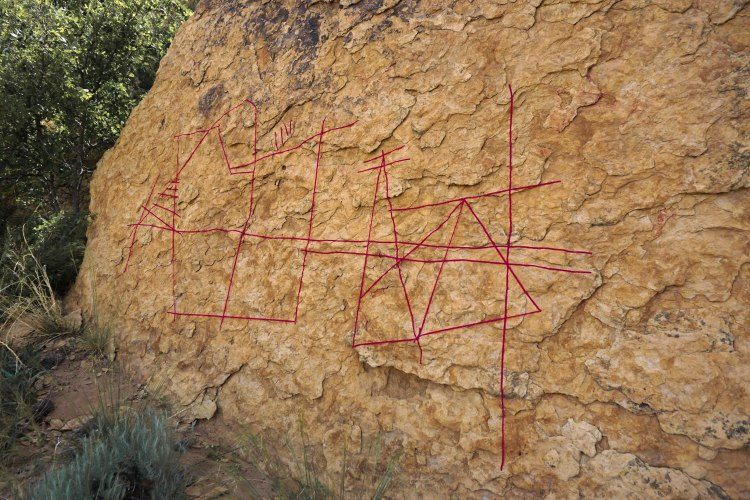 Picture Canyon Pictograph